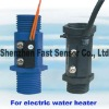 plastic and magnetic vertically mounted small/low water flow switch for water heater/chiller with switch signal