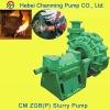 ZGB(P) mechanical seal high efficiency single stage slurry pump