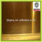 H68 Brass sheet