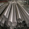 A53 steel tube pipe