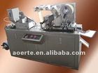 DPP-80 fully automatic aluminum&plastic blister packing machine