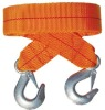 hot !pp rope