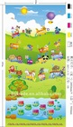 Little Playland/Heaven/Paradise EPE Play Mat