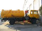 8CBM pressure washer truck