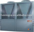 Air sourced heat pump