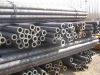 Q235 Steel Seamless Pipe lowest price