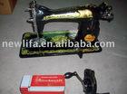 Sewing machine Omega brand JA2-2