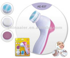 Electrical bath clean set callous shaver&massager
