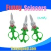 Hot sale child scissors/student scissors/office scissors
