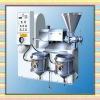 automatic peanut oil press mill