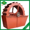 2012 Big output high efficiency sand washing machine for sand production line