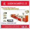 PVC,PP,PE Decoration Profile Production Line