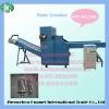high quality waste fiber crusher machine