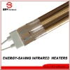 Golden twin tube infrared heater