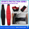 Black Stress Losing Stretch Waist Protector Pad Guard