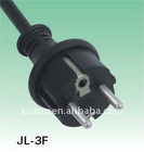 German type IP44 electronic plug with 220v power cable H07RN-F 3G1.5