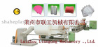 EPE foam sheet machinery