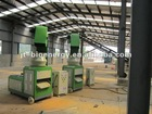 straw biomass briquette machine