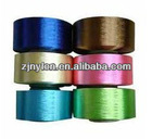 Nylon 6 FDY/POY/HOY/DTY/Covered Yarn 70D