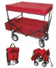 Folding Trolley/Children Folding Wagon/Folding Utility Cart