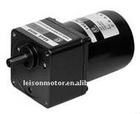 15W 220V High Torque Ac Gear Motor