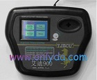 ND900 Key Copy TOOL Car key programmer