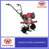 WY400-1 Rotary tiller