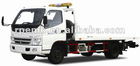 Quality products KaiFan Light-duty P Series (FAW) Road Wrecker for sale