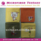 microfiber children cartoon towel