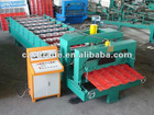 35-125-750 Single-plate roll forming machine