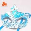 masquerade mask party mask