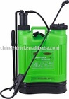 18L manual Knapsack Sprayer