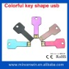 metal key shape usb flash memory