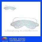 desalt dark circles custom eye mask for wholesale