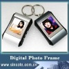 Manufacturers Supply Portable Key Chain 1.5inch Digital Photo Frame