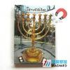 Iron Fridge Magnet Tourist souvenir Jerusalem