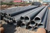 CARBON STEEL PIPE Hydraulic Pipe