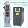 Stored energy Spot welder