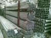 hollow square steel pipe