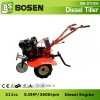 5HP Diesel Farm Cultivator with 170F Diesel Engine