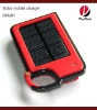 Portable promotion Solar mobile phone Chargers DN981