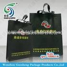 2012 Fashion Shopping non-woven fabric bag GS-100016