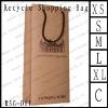 For XO embossing kraft paper carrier bag