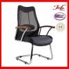 Hangjian D006A01 Popular Office Meeting Chair