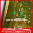holographic gift wrapping paper