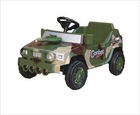 KRD WAR electric R/C toy CAR