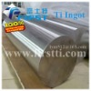 supplyGr1 Gr2 titanium ingot ASTM B348
