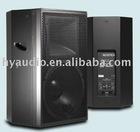 C5212-W indoor speaker