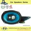 "6X9"" 130W High Quality PP cone Car speaker"