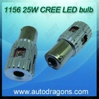 BA15S(1156) CREE 25W automotive LED turn signal light